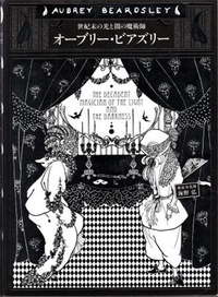 Hiroshi Unno - Aubrey Beardsley - The Fin-de-Siècle Magician of Light and the Darkness.