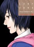 Hiroya Oku - Last Hero Inuyashiki Tome 10 : .