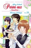 Hisaya Nakajo - Parmi eux - HanaKimi Tome 25 : After school 2.