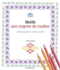 Accentsonline.fr Motifs aux crayons de couleur - Tradition japonaise et cultures du monde Image