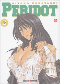 Hiyoko Kobayashi - Peridot Tome 2 : .