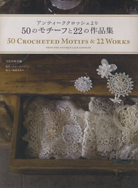 Hobbyra Hobbyre - 50 crocheted motifs and 22 works from the antique lace sampler - Edition en japonais.