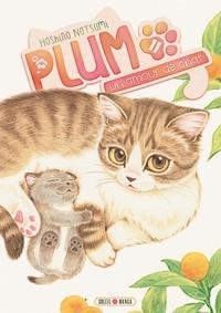 Deedr.fr Plum, un amour de chat Tome 11 Image