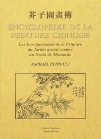 Encyclopédie de la peinture chinoise - Les enseignements de la Peinture du Jardin grand comme un Grain de Moutarde.pdf