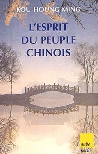 Accentsonline.fr L'esprit du peuple chinois Image