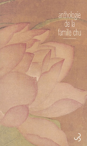 Hsi-Ning Chu et Tien-wen Chu - Le dernier train pour Tamsui et autres nouvelles - Anthologie de la famille Chu.