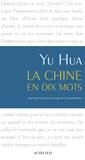 Hua Yu - La Chine en dix mots.