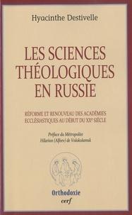 Les sciences théologiques en Russie - Réforme et renouveau des académies ecclesiastiques au début du XXe siècle.pdf