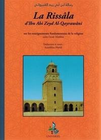 I a z. Al-qayrawani - La Rissâla - Ibn Abi Zeyd Al-Qayrawâni selon l'école Malikite.