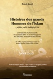 Ibn Al-Jawzî - Histoires des grands hommes de l'islam - L Prophète Muhammad, les quatre Califes, les Compagnons, les Tabi'înes, les Saints et les Dévots.