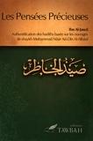 Ibn Al-Jawzî - Les pensées précieuses - Authentification des hadiths basée sur les ouvrages de shaykh Muhammad Nâsir Ad-Dîn Al-Albânî.