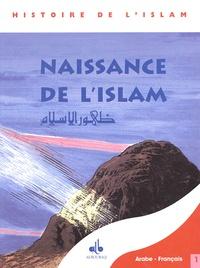 Ibn'Ishâq - Le Message du Coran - Tome 1, Naissance de l'Islam, édition bilingue français-arabe.