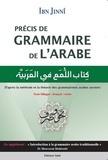 Ibn Jinnî - Précis de grammaire de l'arabe.
