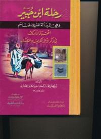 Ibn Jubayr - Rihlat Ibn Joubayr.