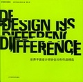 Ici Consultants - Design is difference - 20 Years of Agideas.