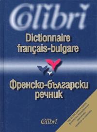 Era-circus.be Dictionnaire français-bulgare Image