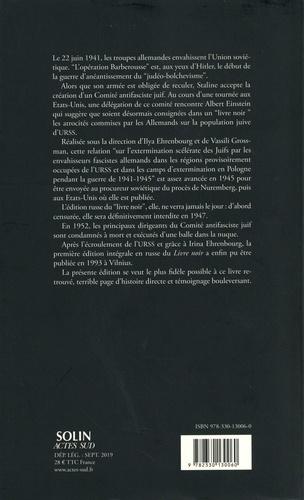 Le livre noir sur l'extermination scélérate des Juifs par les envahisseurs fascistes allemands dans les régions provisoirement occupées de l'URSS et dans les camps d'extermination en Pologne pendant la guerre de 1914-1945. Textes et témoignages