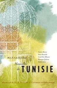 Iman Bassalah et Habib Selmi - Nouvelles de Tunisie.