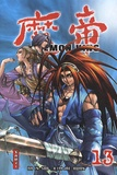 In-Soo Ra et Jae-Hwan Kim - Demon King Tome 13 : .