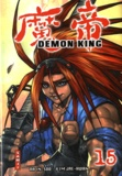 In-Soo Ra et Jae-Hwan Kim - Demon King Tome 15 : .