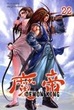 In-Soo Ra et Jae-Hwan Kim - Demon King Tome 22 : .