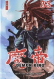 In-Soo Ra et Jae-Hwan Kim - Demon King Tome 33 : .