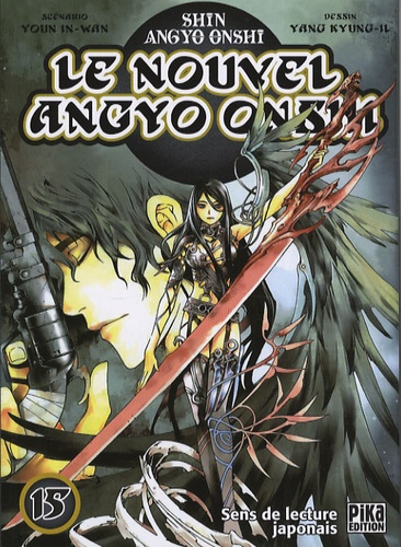 In-Wan Youn - Le nouvel Angyo Onshi Tome 15 : .