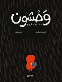 Ingrid Chabbert et  Guridi - LE GRAND MECHANT GRAOU (arabe).