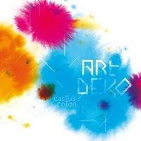 Artdeko - Cactus coton. 1 CD audio MP3