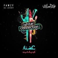 Fawzy Al-Aiedy - Ishtar Connection. 1 CD audio