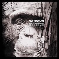 Wukong - Wukong and the pilgrim shadows - Vinyle.