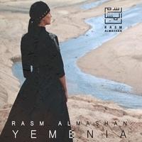 Rasm Almashan - Yemenia. 1 CD audio