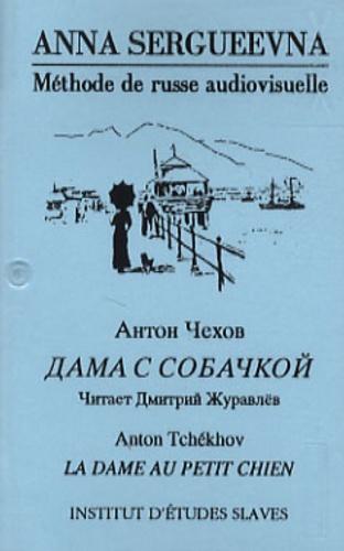Anton Tchekhov - Anna Sergueevna (La Dame au petit chien) - Cassette audio.