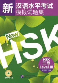 Institut des langues Beijing - Xin HSK niveau 3. 1 CD audio MP3