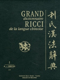 Histoiresdenlire.be Grand dictionnaire Ricci de la langue chinoise - 7 volumes + index et concordance Image