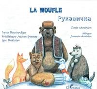 Iryna Dmytrychyn et Frédérique-Jeanne Besson - La Moufle - Edition bilingue français-ukrainien.