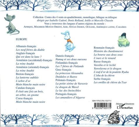 La Moufle. Edition bilingue français-ukrainien