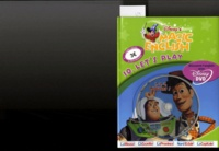 Isabelle Demolin - Let's play. 1 DVD