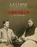 Isabelle Nathan-Ebrard et Romain Perroud - La Chine, une passion française - Archives de la diplomatie française XVIIIe-XXIe siècles.