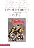 Isabelle Rabut et Yongyi Wu - Méthode de chinois premier niveau. 1 CD audio MP3