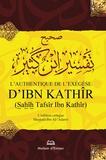 Ismaïl ibn Kathîr - L'authentique de l'exégèse - L'authentique de l'exégèse.