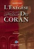 Ismaïl ibn Kathîr - L'Exégèse du Coran - Volume 1.