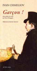Ivan Chmeliov - Garçon !.