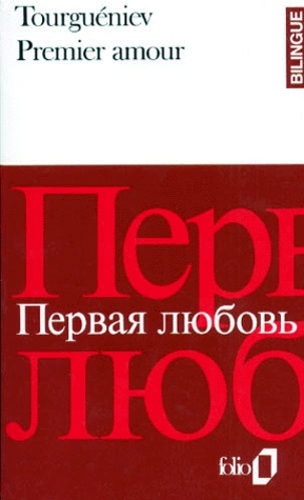 Ivan Tourgueniev - .