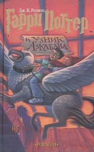 J.K. Rowling - Harry Potter Tome 3 : Garri Potter i uznik Azkabana.