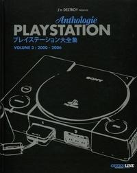 J'm Destroy - Anthologie Playstation - Tome 3, 2000-2006.