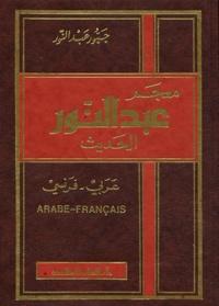Histoiresdenlire.be Dictionnaire arabe-français (al-Hadit) Image