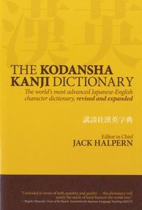 Jack Halpern - The Kodansha Kanji Dictionary - Japanese-English.