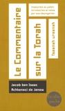Jacob ben Isaac Achkenazi de Janow - Le commentaire sur la Torah.
