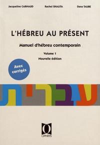 Lhébreu au présent - Manuel dhébreu contemporain Volume 1.pdf